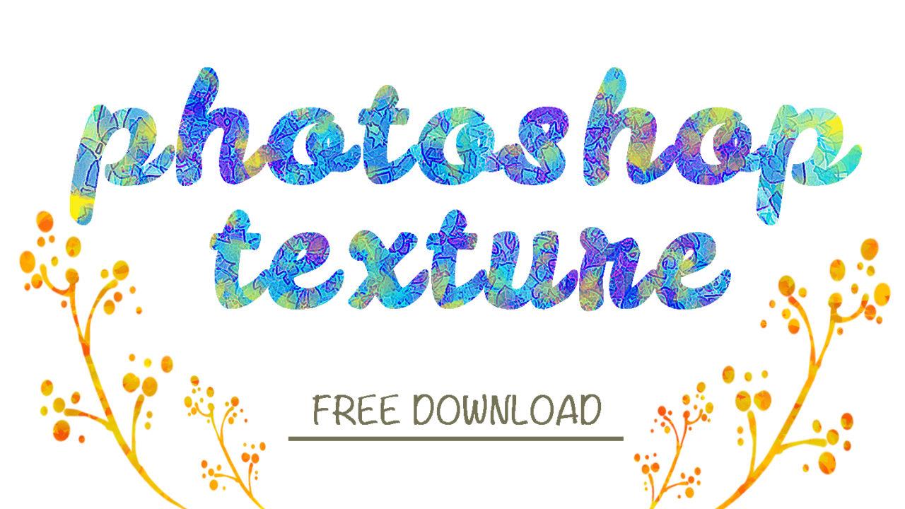無料ダウンロードできるphotoshopおすすめテクスチャ素材20選